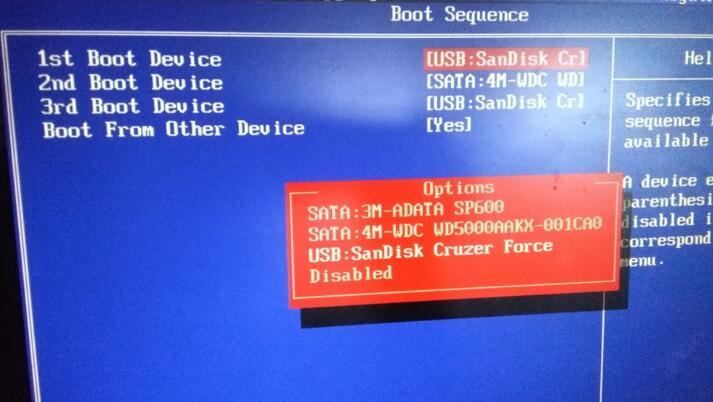 msi主板bios设置u盘启动的详细步骤