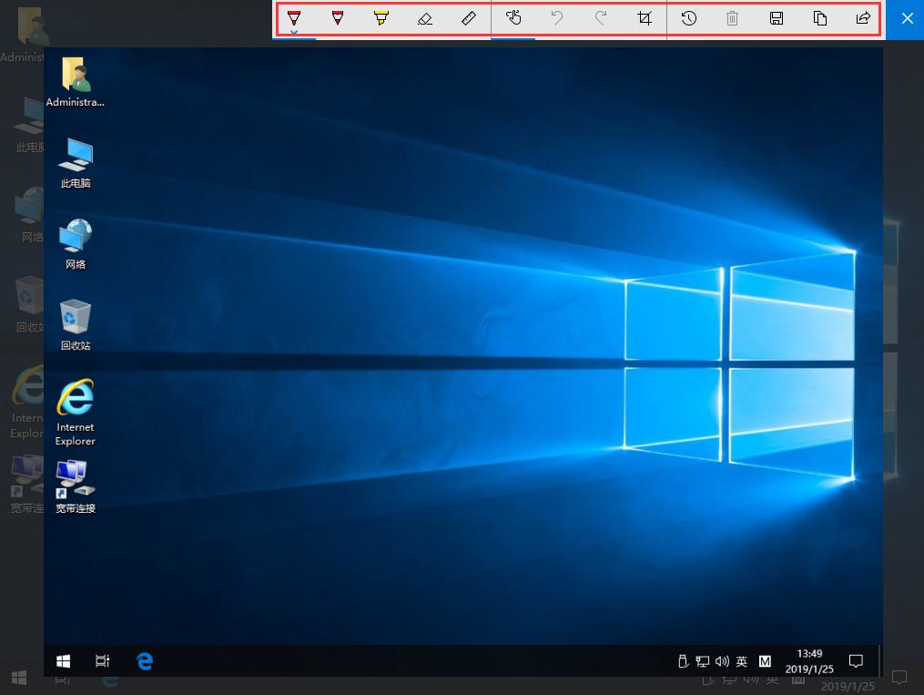 你知道哪些关于Windows10的骚操作?