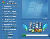 风林火山WIN10 64位极速专业版系统下载 V19.01