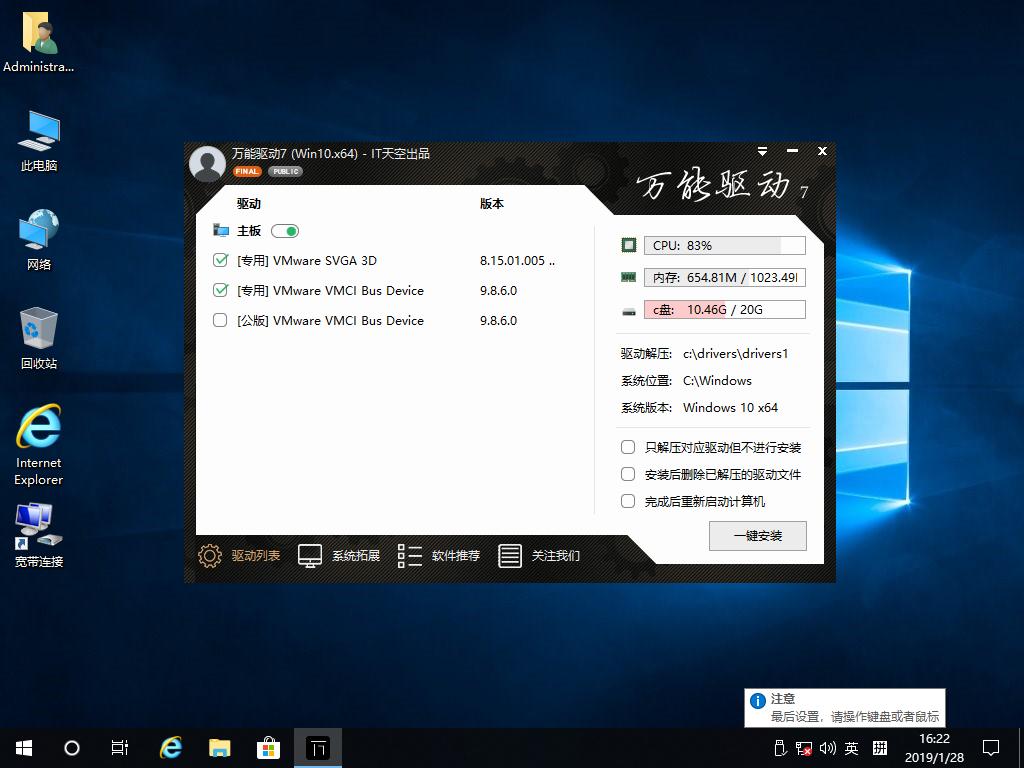 青苹果家园 Ghost Win10 64位专业版下载 V5.0[支持UEFI+GPT自动安装]