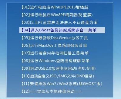 戴尔XPS13笔记本怎么设置u盘启动?