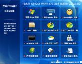 技术员联盟 Ghost Win7 SP1 64位 旗舰版下载 V19.02