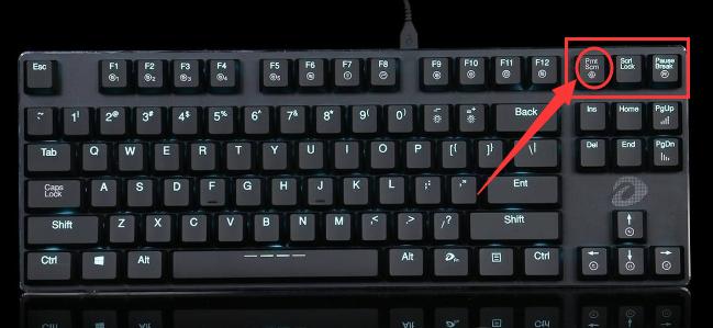 win7电脑截图的快捷键是什么