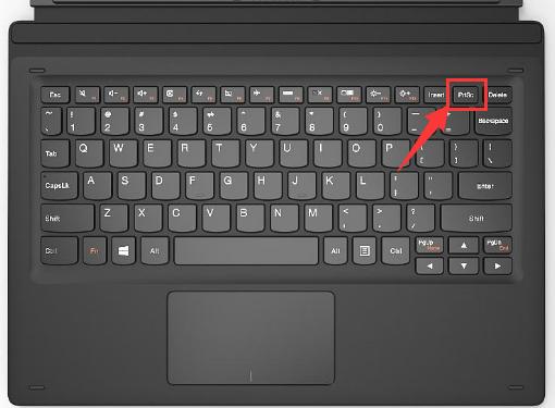 笔记本电脑截图的快捷键是什么
