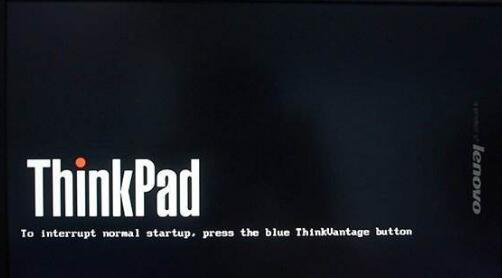 ThinkPad E580笔记本如何设置u盘启动