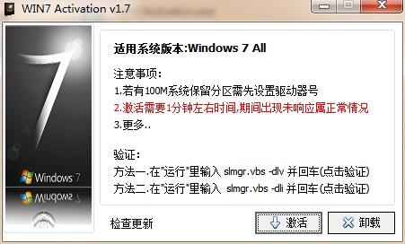 此windows副本不是正版怎么激活