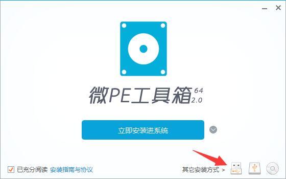 怎么制作U盘启动盘?U盘启动盘制作教程