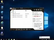 青苹果家园 Ghost Win10 64位专业版下载 V5.2[支持UEFI+GPT自动安装]