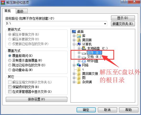 UEFI如何重装系统
