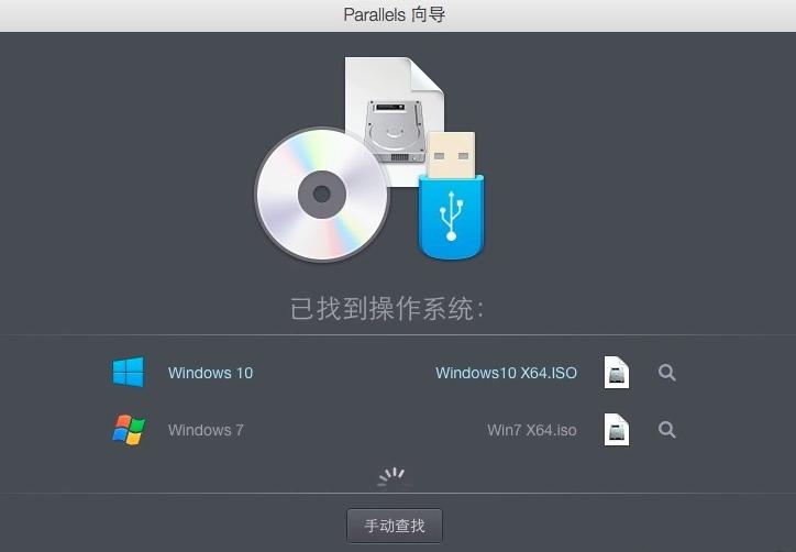 苹果电脑装双系统教程