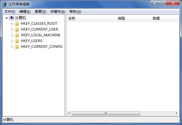 w7注册表编辑器怎么打开