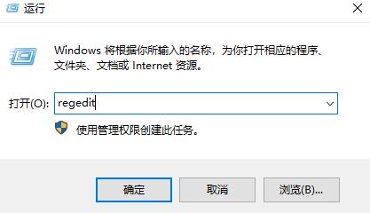 电脑d盘不见了如何恢复