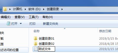w7系统怎么查找电脑文件