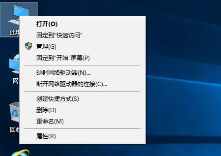 win10怎么删除c盘没用的文件
