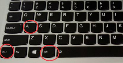 笔记本电脑怎么截屏