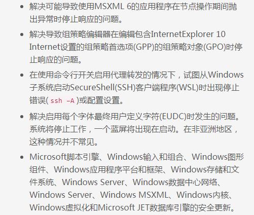 Windows10 1709即将落幕,Windows10 19H1还会远吗