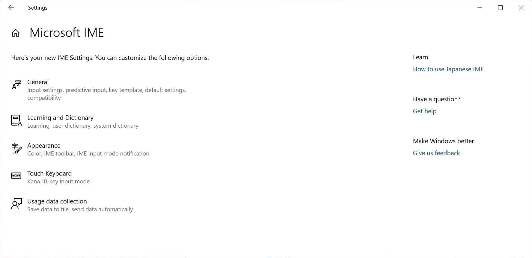 Windows10 20H1(18875)预览版正式发布,19H2哪去了