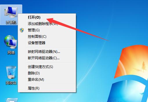 win7隐藏文件夹怎么显示