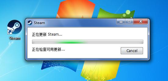 无法连接到steam网络怎么解决