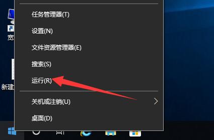 怎么打开虚拟键盘