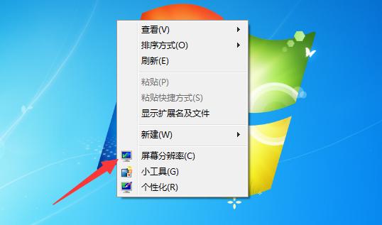 win7屏幕分辨率怎么设置