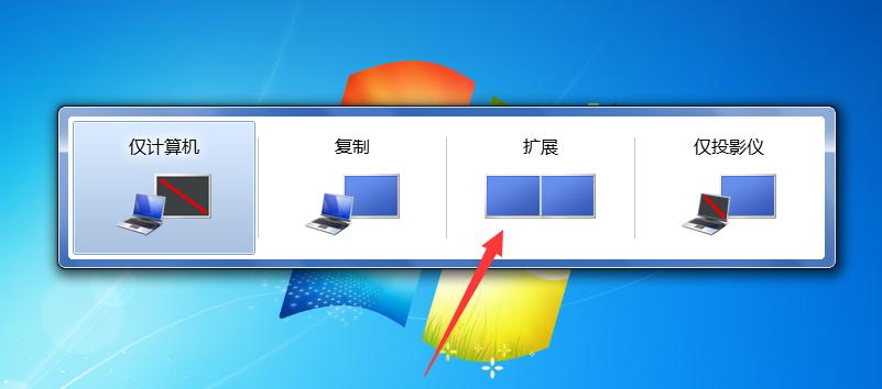win7双屏显示设置教程