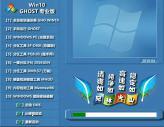 风林火山 Win10 32位 纯净专业版系统 V2019.04