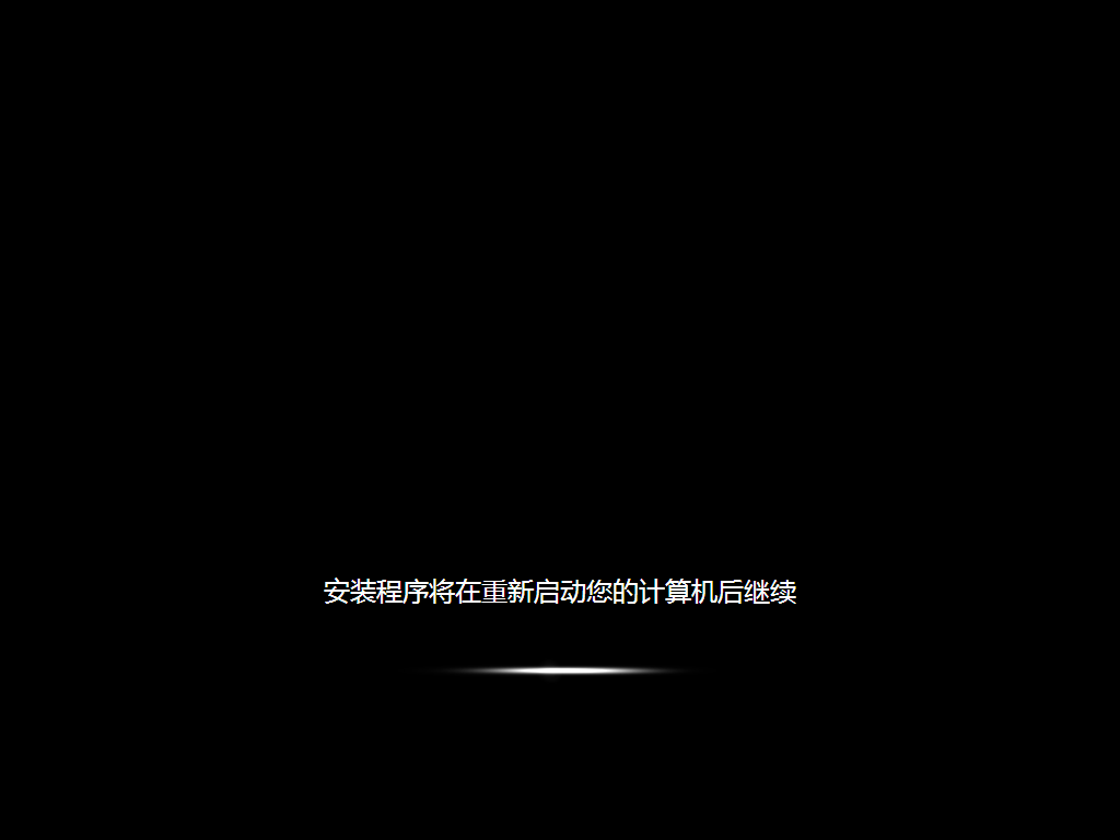 青苹果家园 Ghost Win7 SP1 32位 优化纯净版 V8.9
