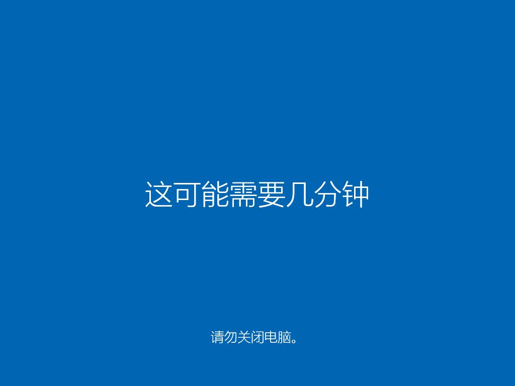 青苹果家园 Win10 1809 32位 纯净专业版 V2019.04