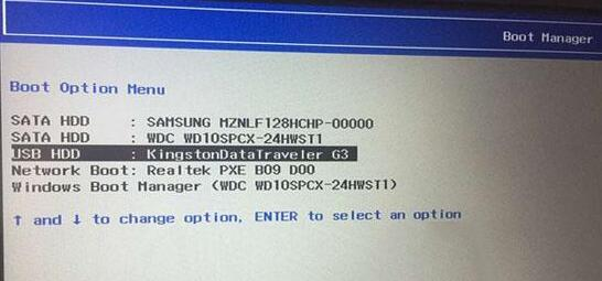 ThinkPad X1隐士笔记本如何用u盘装win7系统