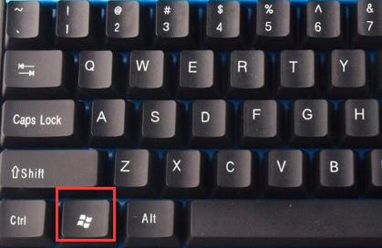 打开运行的快捷键是什么