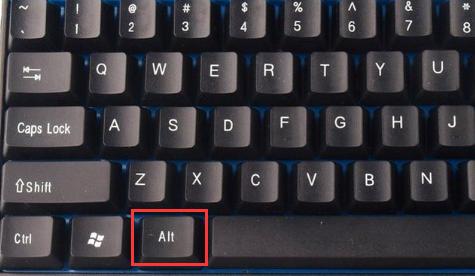 关闭程序的快捷键是什么