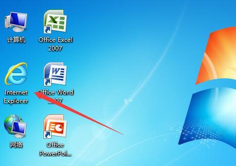 如何更改浏览器设置