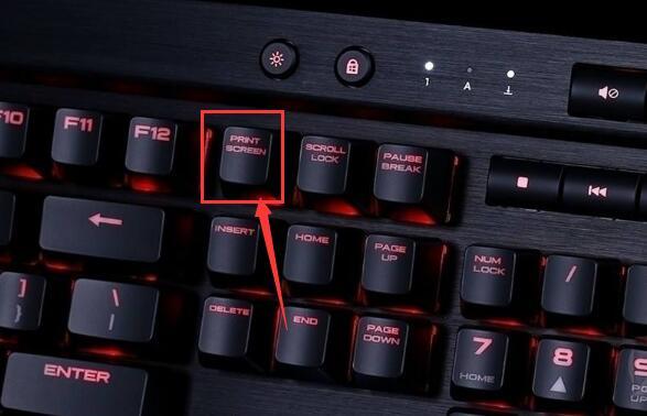 window10截图快捷键是什么