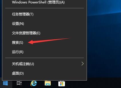win10怎么把我的电脑放到桌面