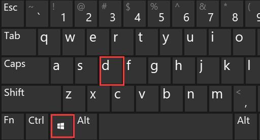 回到桌面快捷键是什么