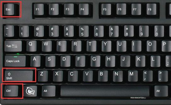 打开任务管理器的快捷键是什么