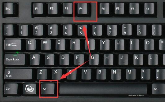 win7关机快捷键是什么