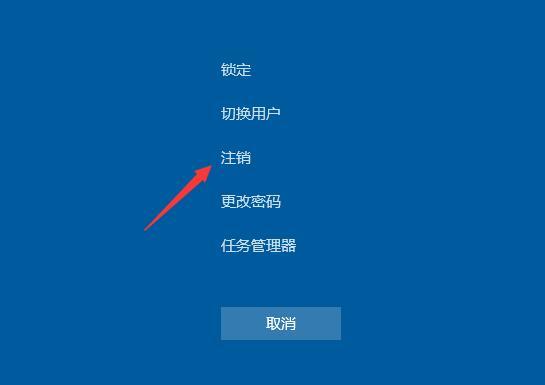 win10资源管理器卡死黑屏怎么办