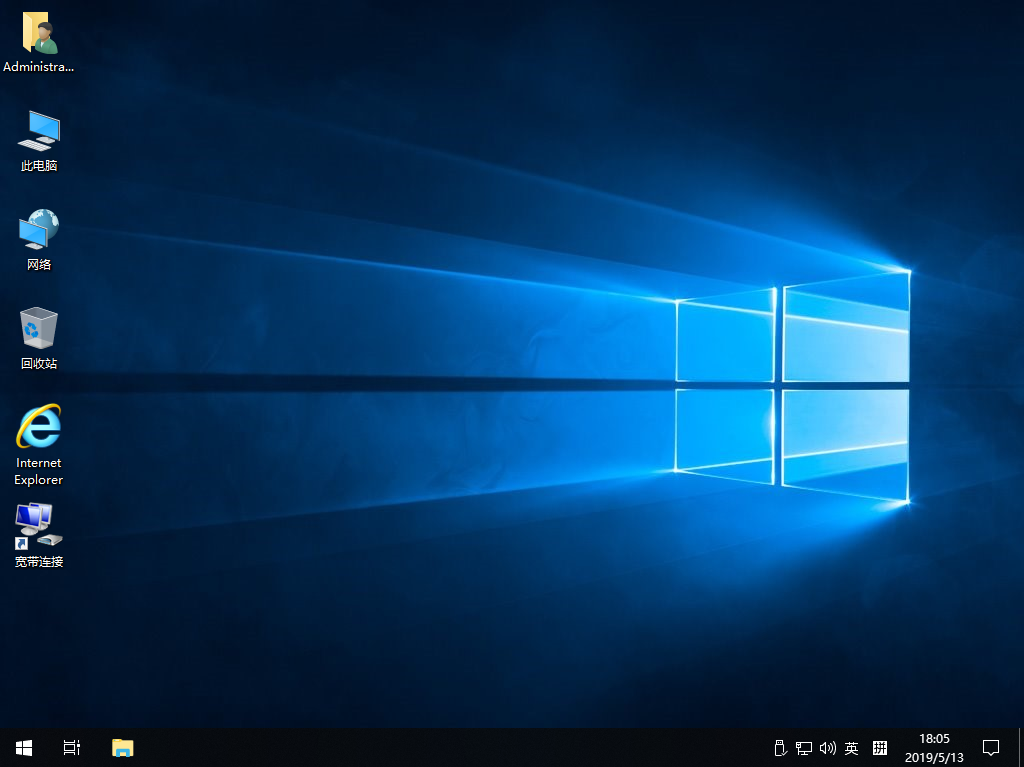 电脑公司 Win10 32位 纯净专业版系统 V2019.05