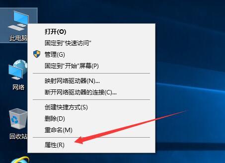 win10打开软件老是提示怎么取消