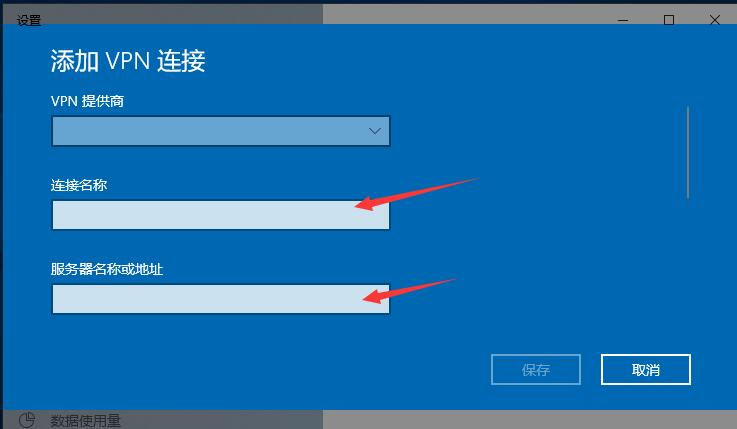 win10怎么打开国外网站