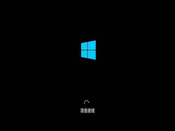 青苹果家园 Win10 1903 64位 纯净版 V2019.05(支持最新机器)