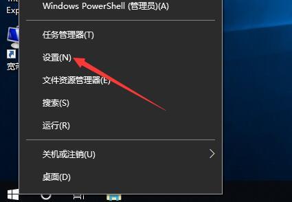 win10 桌面显示我的电脑怎么设置