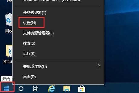 w10桌面上我的电脑图标不见了怎么办