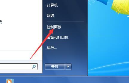 桌面上我的电脑图标不见了怎么办