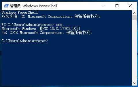 win10系统怎么在桌面显示我的电脑
