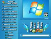 风林火山 Win7 64位 纯净旗舰版 V2019.06_win7旗舰版下载