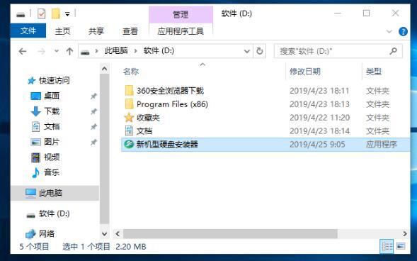 戴尔xps15笔记本怎么重装系统Win10