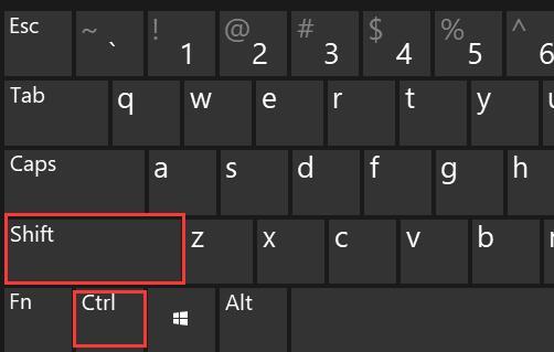 win10切换输入法快捷键是什么?